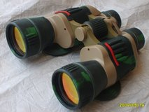 NEW BINOCULARS 20X50 CAMO W/ COMPASS in Alamogordo, New Mexico