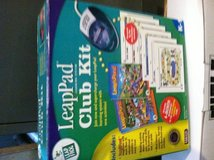 Leap Pad Reading Activity Kit in Clarksville, Tennessee